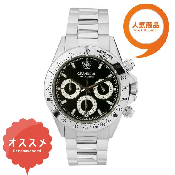 ≪日本製≫紳士用 クロノグラフ 腕時計 メタルバンド(金属バンド)メンズウォッチ クオーツGRANDEUR(グランドール) 腕時計 文字盤:黒、クロノグラフ:白 [jgr004w3]
