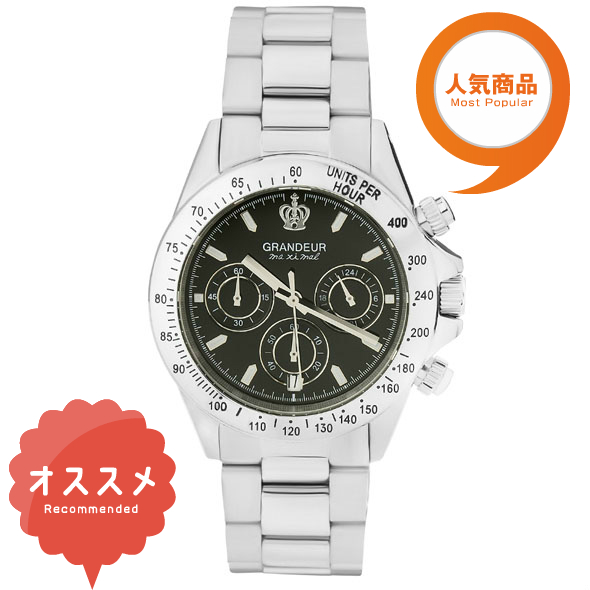 ≪日本製≫紳士用 クロノグラフ 腕時計 メタルバンド(金属バンド)メンズウォッチ クオーツGRANDEUR(グランドール) 腕時計 文字盤:黒、クロノグラフ:黒 [jgr004w4]