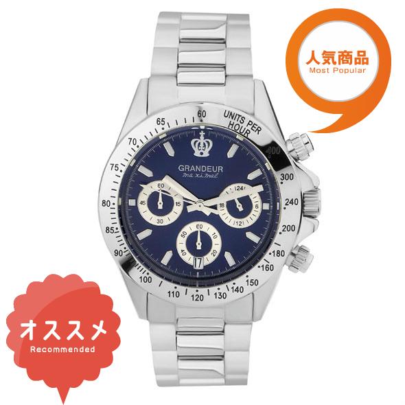 ≪日本製≫紳士用 クロノグラフ 腕時計 メタルバンド(金属バンド)メンズウォッチ クオーツGRANDEUR(グランドール) 腕時計 文字盤:青、クロノグラフ:白 [jgr004w5]
