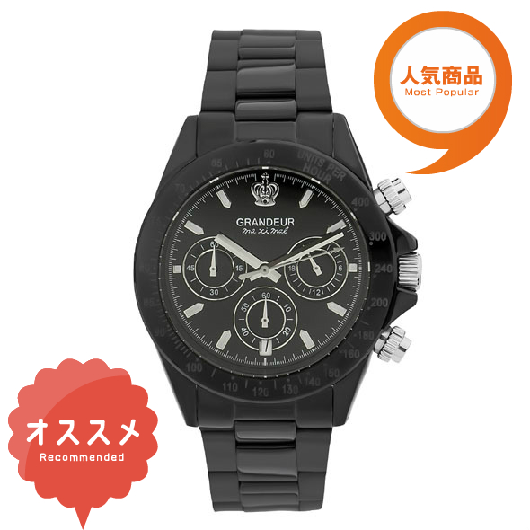 ≪日本製≫紳士用クロノグラフ腕時計 メタルバンド(ステンレス高級無垢素材)GRANDEUR(グランドール) 腕時計 文字盤:黒、クロノグラフ:黒 [jgr005w3]