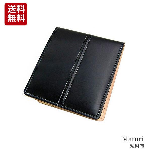 【MATURI マチューリ】日本製 Maturi マトゥーリ ジャパンコードバンセンターステッチ×日本製ヌメ革 二つ折財布 MR-024 男性用紳士用【さいふ サイフwallet】10P03Dec16