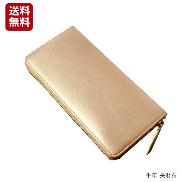 [bs15805gd] ゴールド 牛革 金色 ラウンドファスナー レザー メンズBEAMZSQUARE(ビームズスクエア) 長財布 ゴールド [bs15805gd]