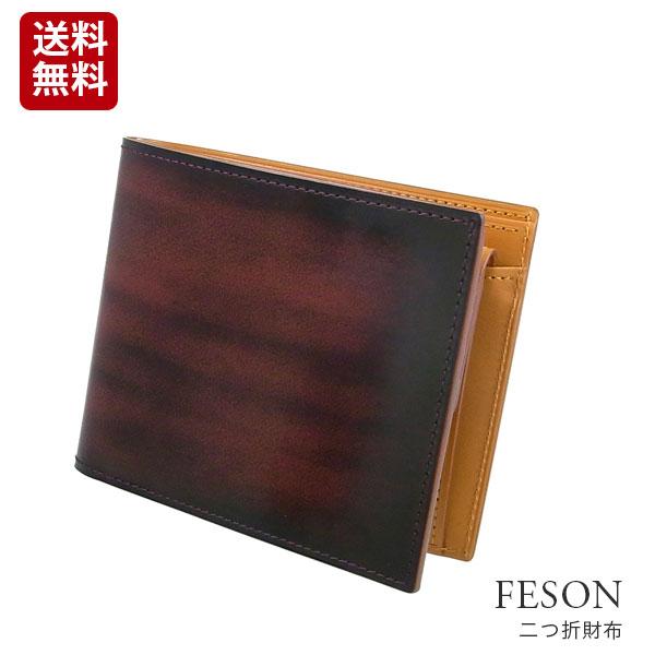 日本製 メンズ 紳士用 本革 牛革 アドバンレザー プレゼントにも最適 FESON(フェソン) 短財布 ワイン [fsst01003wn]