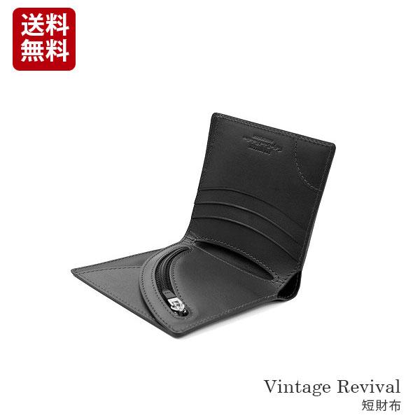 機能的 軽量 日本製 ヌメ革 レザー ウォレット スマート 二つ折財布 プレゼントにも最適 ランニング ウォーキング ゴルフ テニス Vintage Revival(ヴィンテージリバイバル) 短財布 黒 [vraw1530bk]