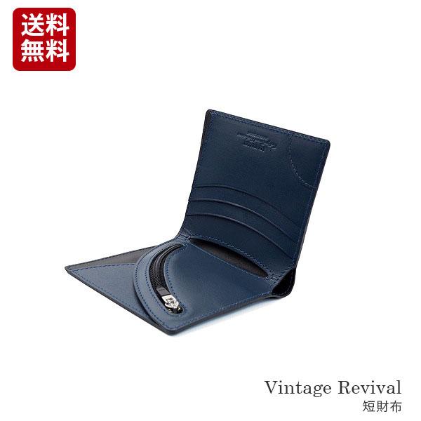 機能的 軽量 日本製 ヌメ革 レザー ウォレット スマート 二つ折財布 プレゼントにも最適 ランニング ウォーキング ゴルフ テニス Vintage Revival(ヴィンテージリバイバル) 短財布 ネイビー [vraw1547nv]
