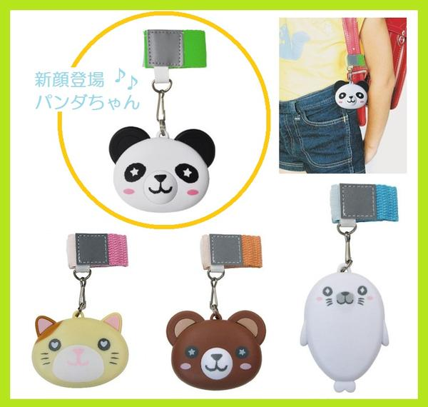 Is missing in the PA-116BR bears. DRETEC ( ドリテック ) cute anime type security alarm seal type PA-114WT cat-PA-115YE bear PA-116BR Panda-PA-116WT