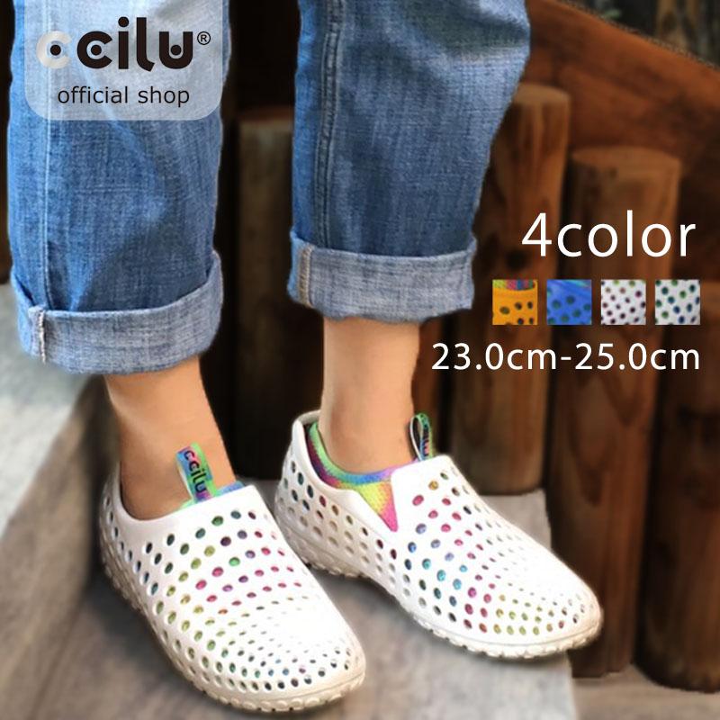 Rakuten Ichiba Shop Ccilu Ccilu Am2 Limited Color Comfort Shoes Men
