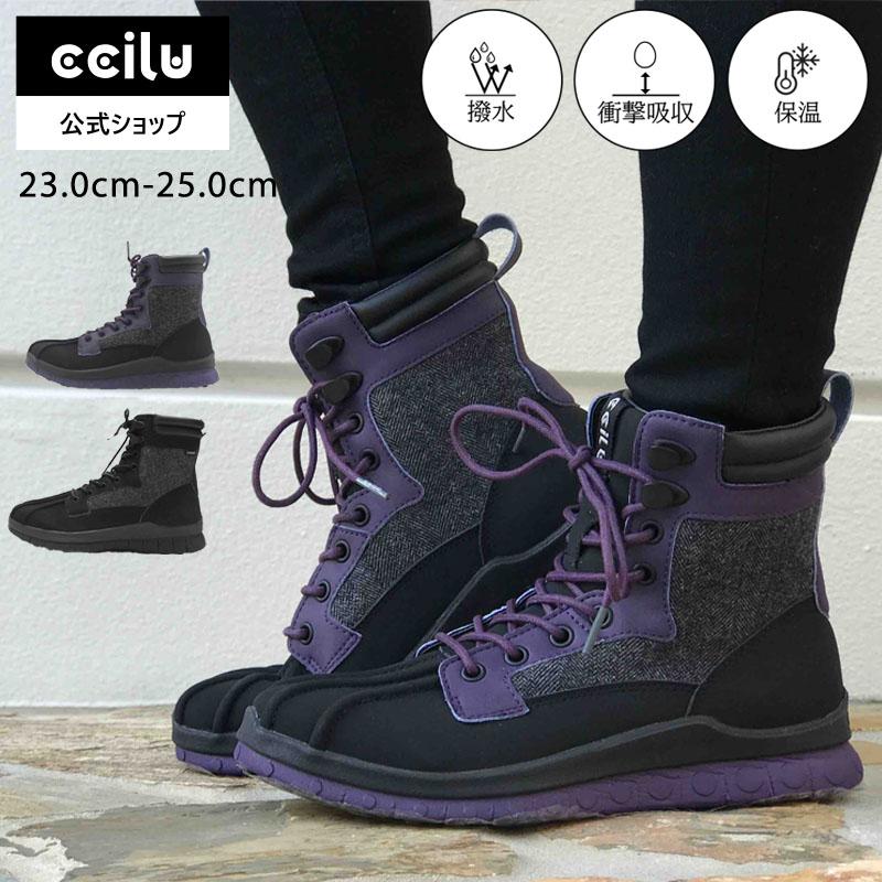 ブーツ メンズ メンズブーツ ブーツ レディース ccilu horizon-antis ワークブーツ ショートブーツ 防寒ブーツ 防水 22.0~28.5cm 黒