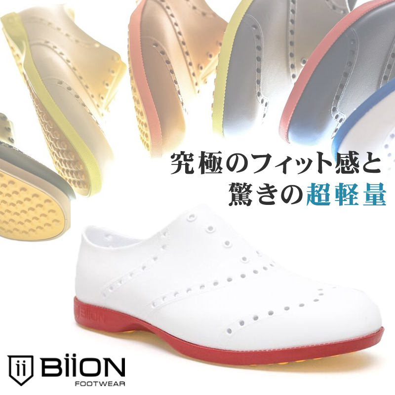 【SALE30%OFF】BiiON[バイオン]ゴルフシューズ BRIGHTS BOB-1300 ウイングチップ メンズ レディース スパイスレス