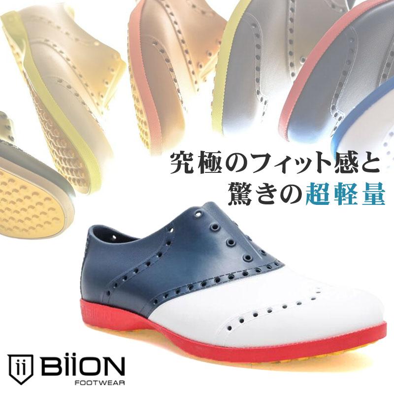 【初売りSALE クーポン配布中】BiiON[バイオン]ゴルフシューズ SADDLES(BS-1201) ウイングチップ メンズ レディース スパイスレス