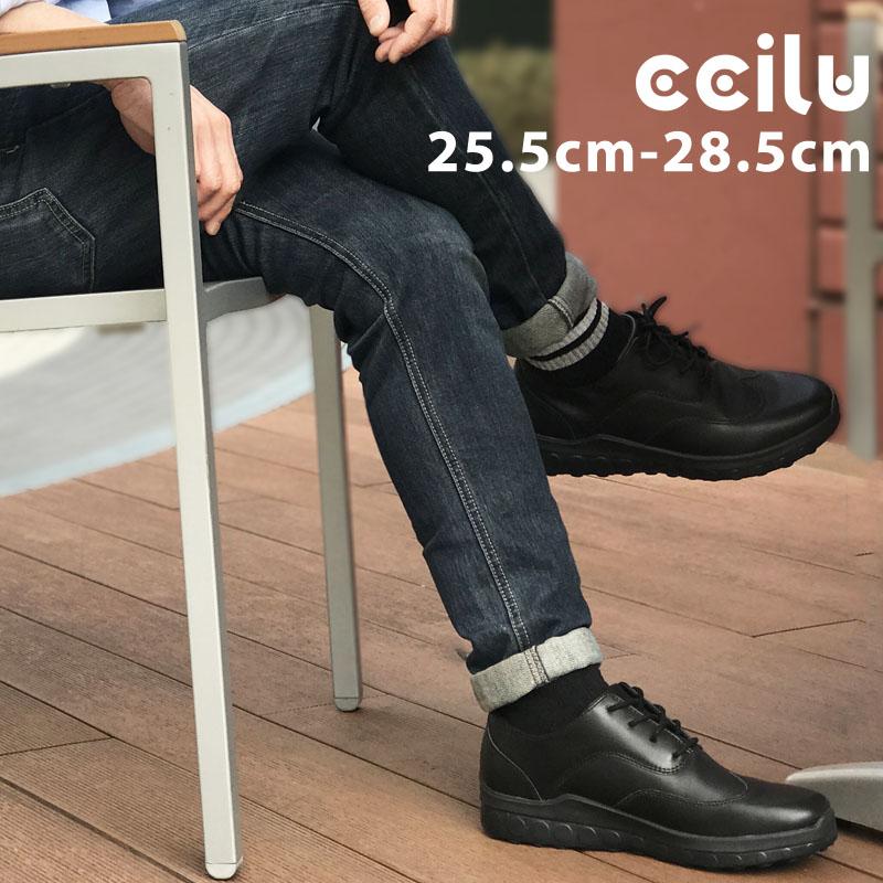 コンフォートシューズ メンズ ccilu horizon duke-pro メンズ レザー ウイングチップ 25.5cm~28.5cm 黒 ビジネスシューズ オフィスシューズ カジュアルシューズ