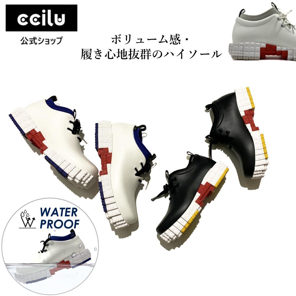 他にはない遊び心満載のブロックソール レインにも対応するカジュアルシューズ コンフォートシューズ 雪 ccilu公式 ブロックソール スニーカー メンズ レディース おしゃれ かわいい 軽量 軽い 厚底 防水 ダッドスニーカー 疲れにくい レインシューズ 当店は最高な サービスを提供します レインブーツ 白 通勤 PANTOO-RIOO ショート RIAO 雨靴 23.0cm~28.5cm モデル着用&注目アイテム 晴雨兼用 黒 カジュアル