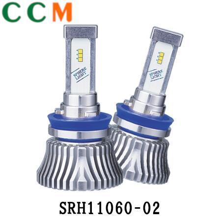 日本製 2年保証 12V 24V兼用 無料サンプルOK SPHERE 永遠の定番 LIGHT SRH11060-02 スフィアライト RIZING2 6000K ホワイト H9 H11 ライジング2 H16 車用LEDヘッドライト H8