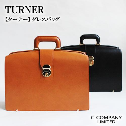 日本製 ターナー ダレスバッグ ボストンバッグ 本革 メンズ 男性用 ビジネス バッグ 鞄 送料無料 Cカンパニー シーカンパニー SM ギフト 父の日 Yep_10