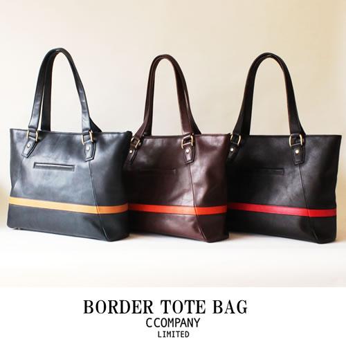 メンズトートバッグ ボーダー 鞄 メンズバッグ 大きな ビッグサイズ 仕事からジム通いに最適なバッグ Cカンパニー シーカンパニー 10 SM S_S ギフト 父の日 Yep_10