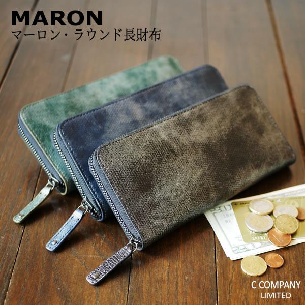 e2d6350f9b31 マーロン·ラウンド長財布 長財布 革 メンズ メンズバッグ ラウンド 財布 ...