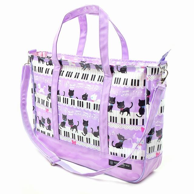 レッスンバッグ マチ付きファスナー ピアノの上で踊る黒猫ワルツ(ラベンダー) 手提げバッグ お稽古バッグ 絵本袋 通学 入園グッズ 子供