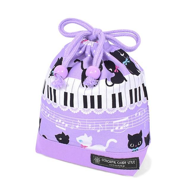 巾着 小 コップ袋 商い ネームタグ付き ピアノの上で踊る黒猫ワルツ ラベンダー 子供用 入園準備 巾着袋 コップ入れ 保育園 袋 幼稚園 販売 コップ