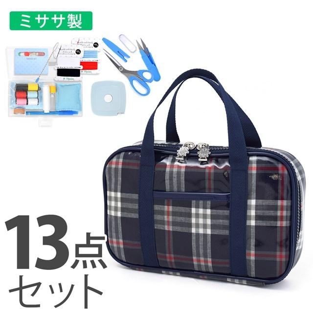 裁縫 ソーイングセット タータンチェック ネイビー プレゼント付き 子供用 日本未発売 裁縫セット おしゃれ かわいい 小学生 セット 裁縫道具 小学校 さいほうセットバッグ 安売り