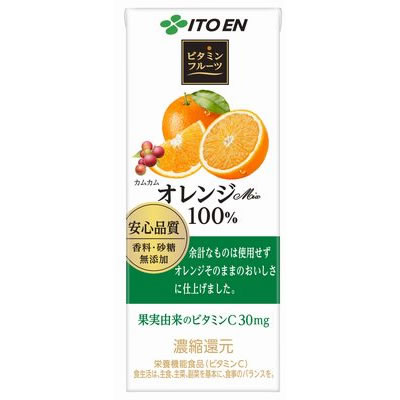 ビタミンフルーツ オレンジMix 100% 紙パック オレンジジュース 人気の定番 200ml×24本入 伊藤園 野菜ジュース 注目ブランド