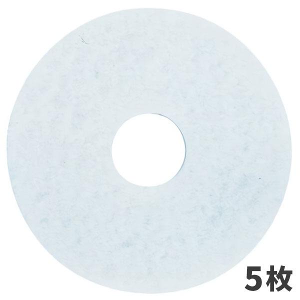 3M スコッチブライト ホワイトスーパーポリッシュ パッド 白 16インチ (5枚入) WHI_406X82