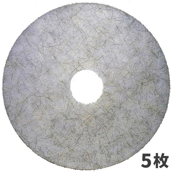 【単品配送】 3M スコッチブライト ナチュラルブレンドホワイトパッド 27インチ (5枚入 @1枚あたり \7964) N/B_686X82_WHI