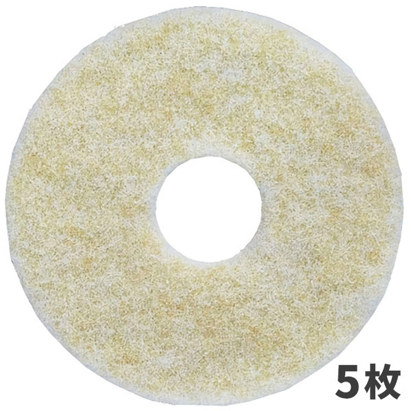 【単品配送】 3M スコッチブライト スピードバーニッシュパッド 15インチ (5枚入 @1枚あたり \3850) SPE_380X82