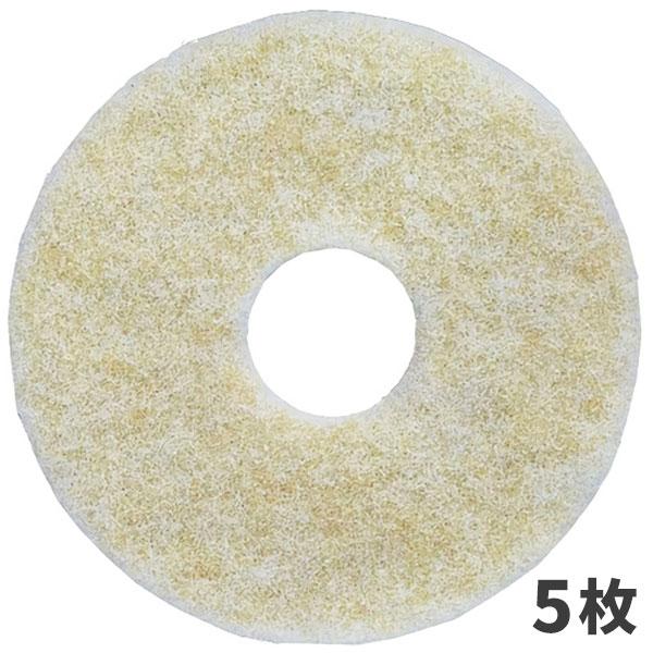 【単品配送】 3M スコッチブライト スピードバーニッシュパッド 17インチ (5枚入 @1枚あたり \4015) SPE_432X82