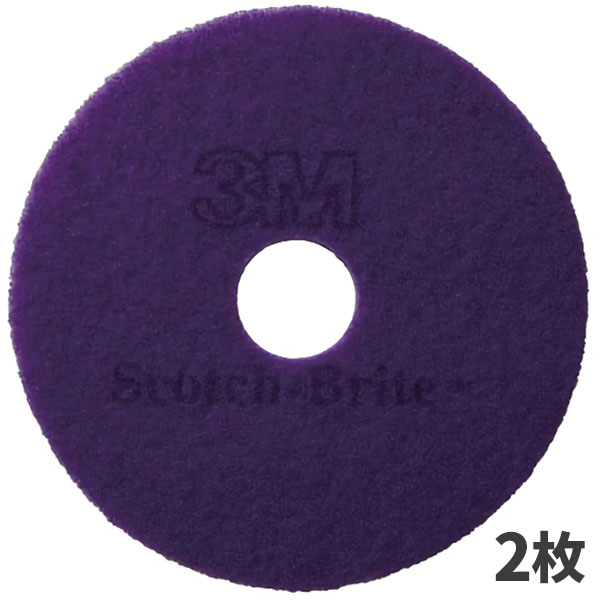 3M スコッチブライト パープルダイヤモンドパッド 12インチ (2枚入) PUR_305X82