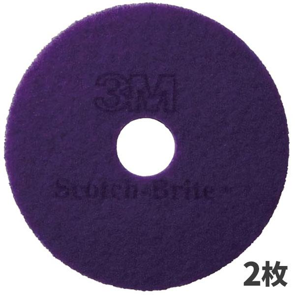 3M スコッチブライト パープルダイヤモンドパッド 19インチ (2枚入) PUR_483X82