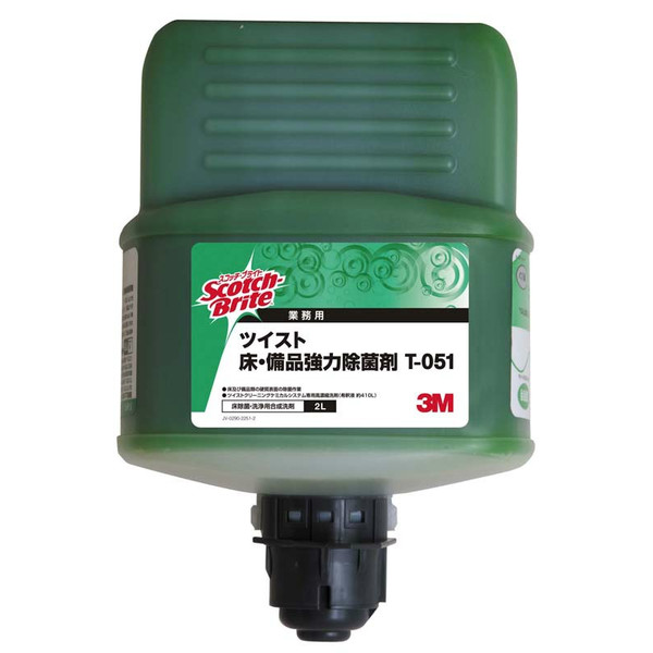 3M スコッチブライト ツイスト 床・備品強力除菌剤 (2本入) T051