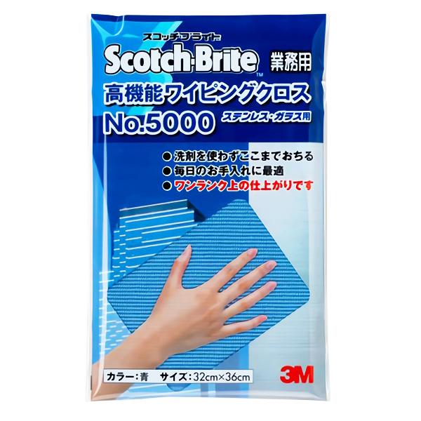 【単品配送】 3M スコッチブライト 高機能ワイピングクロス No.5000 青 320mm×360mm (20枚入 @1枚あたり \803) WC5000_BLU_32