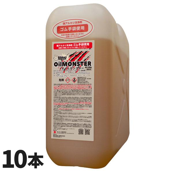【単品配送】 CCNET 強力動植物系油脂洗浄剤 オイルモンスター 20kg (10本入 @1本あたり \7535) 10220092