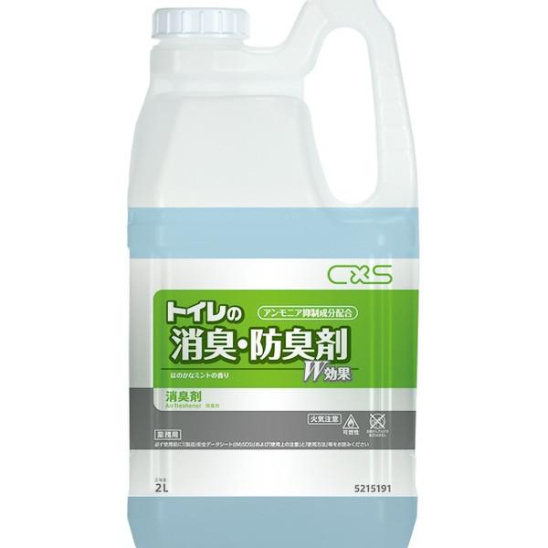 CxS シーバイエス トイレの消臭 防臭剤 2L (4本入) 5215191
