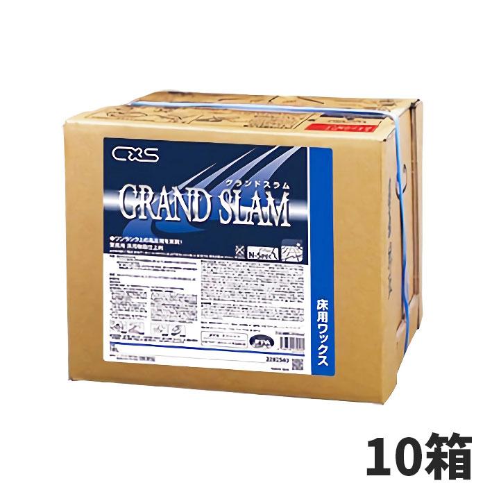 【単品配送】 CxS シーバイエス グランドスラム 18L (10箱入 @1箱あたり \10230) 2282540