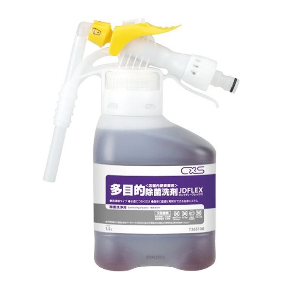 CxS シーバイエス JD-FLEX JDフレックス 多目的除菌洗剤 1.5L (4本入) T365100