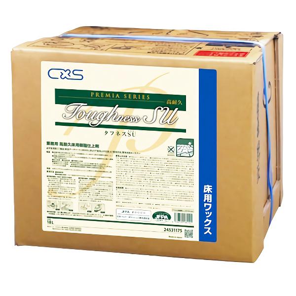 CxS シーバイエス タフネスSU 18L 24531175