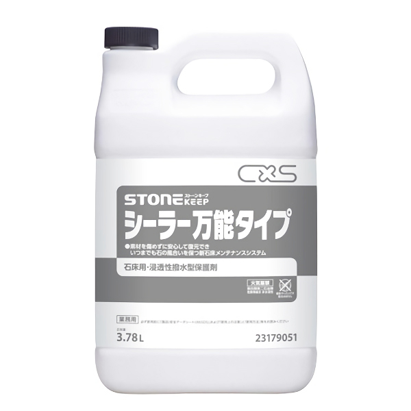 CxS シーバイエス ストーンキープシーラー万能 3.78L (4本入) 23179051