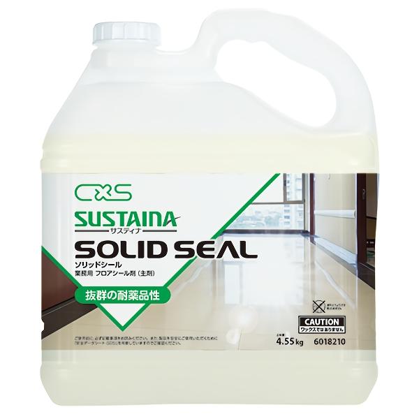 CxS シーバイエス サスティナ ソリッドシール 主剤4.55kg、添加剤0.45kg、各2本/ケース 6018210