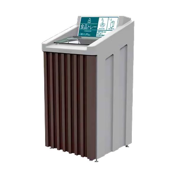 カイスイマレン リサイクルダストボックス RD170 (代引不可) RD170