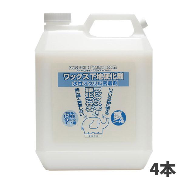 オーブ・テック スペースシャイン プライマーコート ワックス下地硬化剤 1ガロン 3.78L (4入)