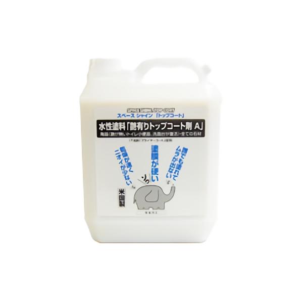 オーブ・テック スペースショット 水性塗料 艶有りトップコートA 1ガロン 3.78L