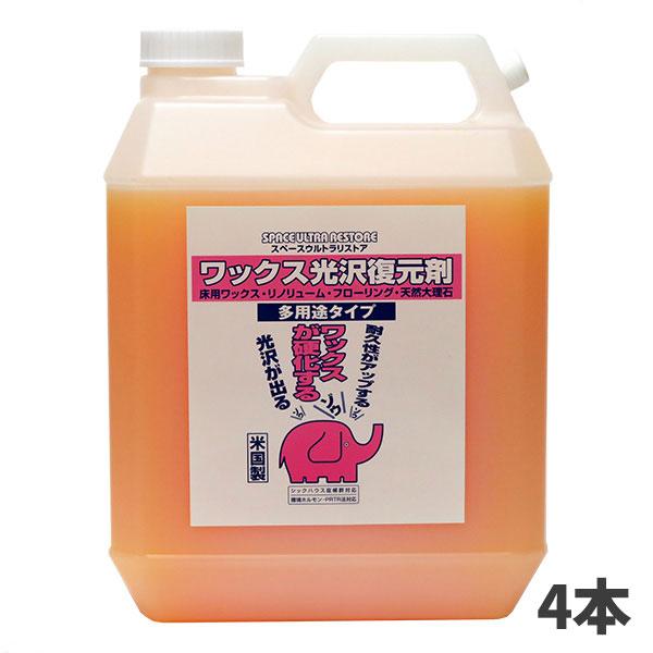 オーブ・テック スペースウルトラリストア ワックス光沢復元剤 4L (4入)