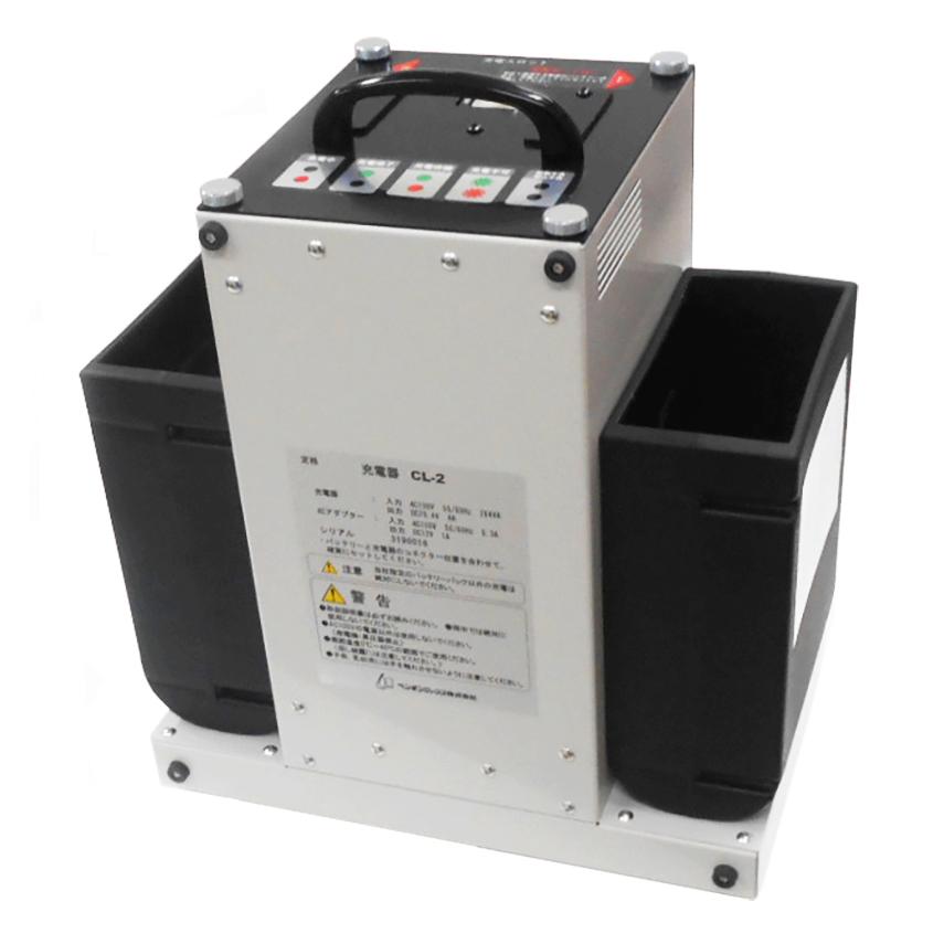 ペンギンワックス 充電器 充電器 CL-2 対応バッテリー:LV-9N(推奨) CL-2、LV-925、LV-14対応可 9006, コナンシ:ee90f2af --- makeitinfiji.com