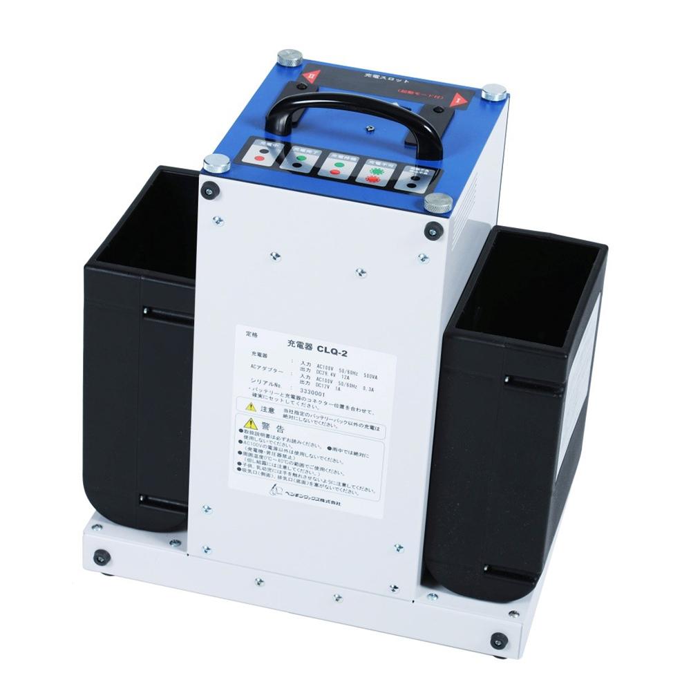 ペンギンワックス 充電器 CLQ-2 LV-9N(推奨)、LV-14(推奨)対応バッテリー: 9011