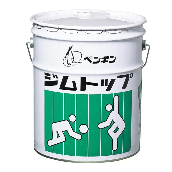 ペンギンワックス ジムトップ 18L(缶) 1244