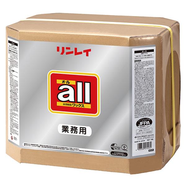 【単品配送】 リンレイ オール 18L(缶) 573731
