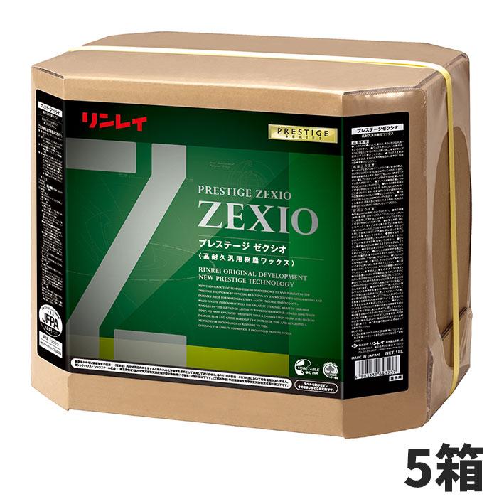 【単品配送】 リンレイ プレステージ ゼクシオ ZEXIO 18L (5箱入 @1箱あたり \10120) 621735