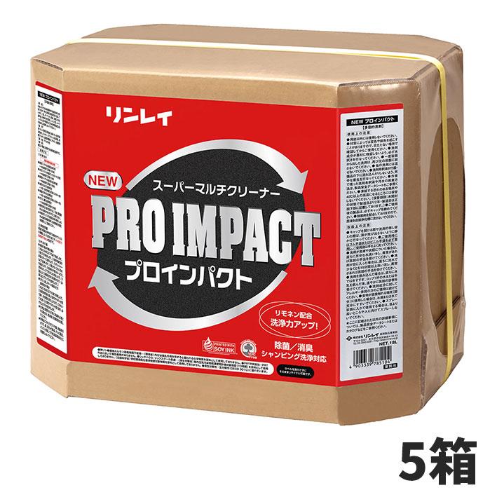 【単品配送】 リンレイ NEW プロインパクト 18L (5箱入 @1箱あたり \7040) 785105