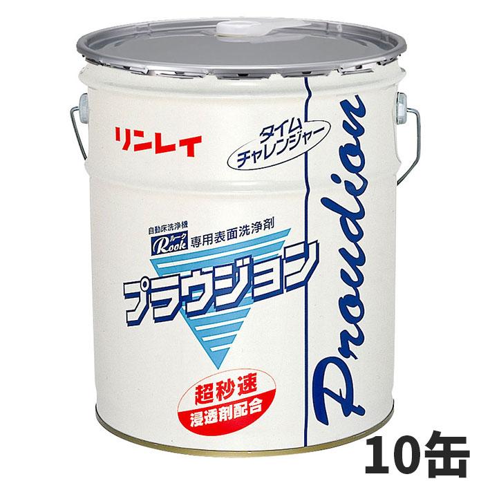 【単品配送】 リンレイ プラウジョン 18L(缶) (10缶入 @1缶あたり \11220) 705033